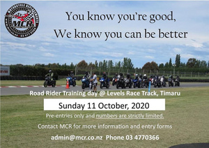 Additional training day - Sunday 11 October, pre-entry only